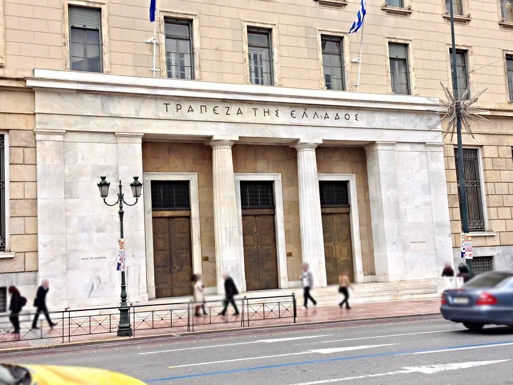 Μερικές επισημάνσεις από την έκθεση της Κεντρικής Τράπεζας